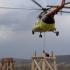 vrtulnik-maginhrad