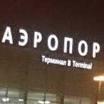 letisko Jekaterinburg