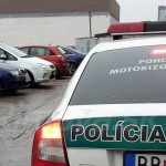 policia-pmj1