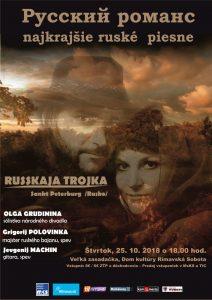 Najkrajšie ruské piesne @ Dom kultúry Rimavská Sobota | Slovensko